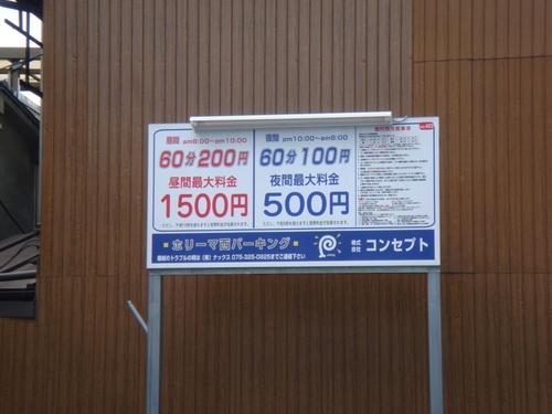 036.JPG
