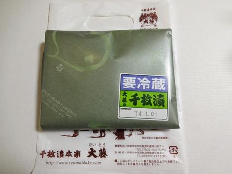 DSC01875.JPG
