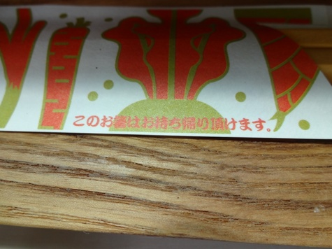 DSC03854.JPG