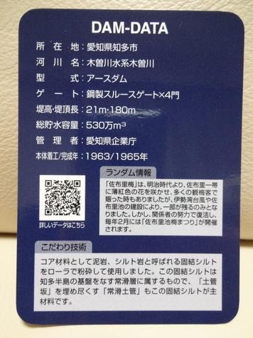 DSC03920.JPG