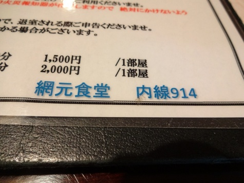 DSC04399.JPG